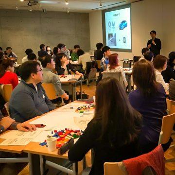 """学習環境デザイン入門-創発と学習を""""場""""から仕掛ける技術-【イベントレポート】"""