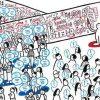 【参加者募集】公開研究会「ビジュアルコミュニケーションを科学する」・公開講座「 グラフィックレコーディング入門 」のお知らせ