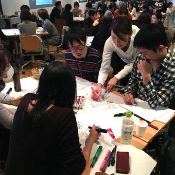 公開講座「課題解決のための グラフィックレコーディング 入門-議論を可視化し、揺さぶるファシリテーションの手法を学ぶ」【イベントレポート】