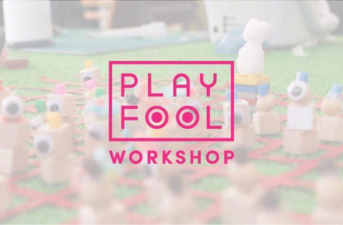 「遊び心溢れるデザインプロセスを身につける」PLAYFOOL Facilitator認定講座【プロジェクトレポート】