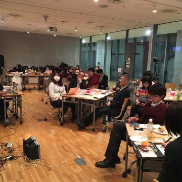 WDA限定研究会「ワールド・カフェの何が面白いのか?」(イベントレポート)