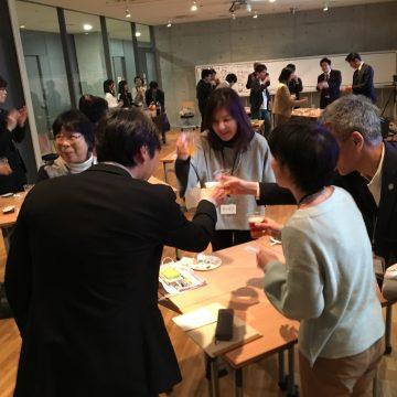 WDA Meetup Tokyo(18.02.09 )【イベントレポート】