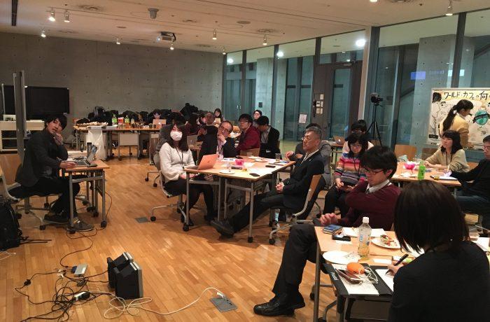 WDA限定研究会「ワールド・カフェの何が面白いのか?」(ゲスト・古瀬正也 さん)