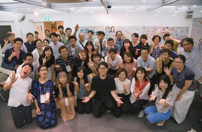 公開講座「協創が促進していくチームが生まれるためのビジョンメイキングとは?」(イベントレポート)